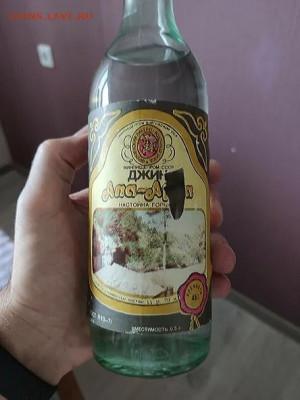 Про СССР - 2040182_900[1]