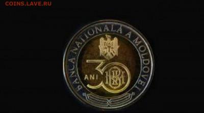 НБМ выпустил в оборот монеты достоинством 1, 2, 5 и 10 леев - 21003997_big1622793036