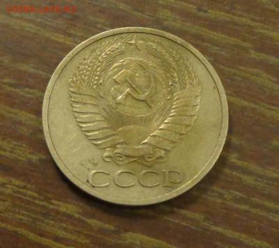 50 копеек 1972 до 11.06, 22.00 - 50 коп 1972_2.JPG