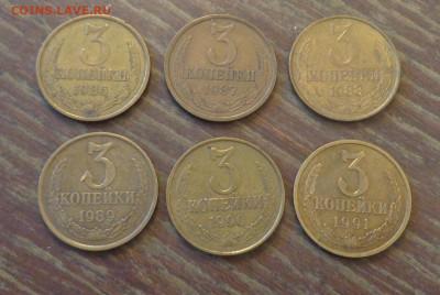 3 копейки 1986-91л, 6 штук, года подряд до 11.06, 22.00 - 3 коп 1986-1991л_1.JPG