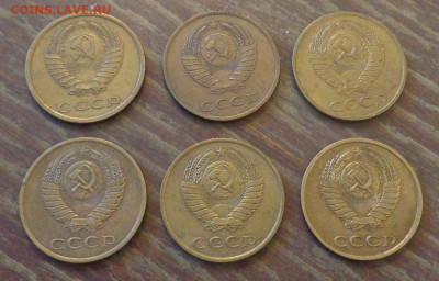 3 копейки 1986-91л, 6 штук, года подряд до 11.06, 22.00 - 3 коп 1986-1991л_2.JPG