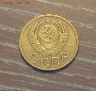 3 копейки 1949 до 11.06, 22.00 - 3 коп 1949_2
