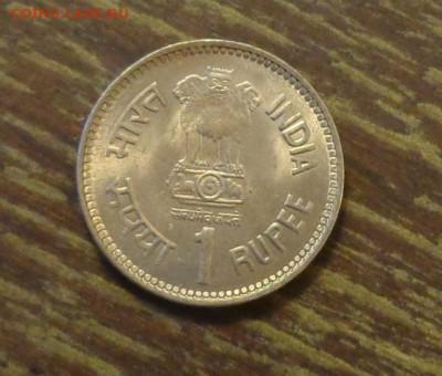 ИНДИЯ - ДЖАВАХАРЛАЛ НЕРУ до 11.06, 22.00 - Индия 1 р Дж Неру
