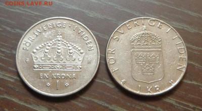 ШВЕЦИЯ - 1 крона ходячка два типа до 11.06, 22.00 - Швеция 1 крона 1977, 2004_2.JPG