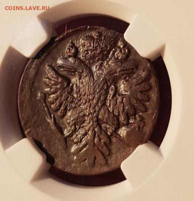 Коллекционные монеты форумчан (медные монеты) - 20210605_131132