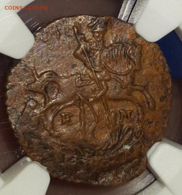 Коллекционные монеты форумчан (медные монеты) - 20210605_130406