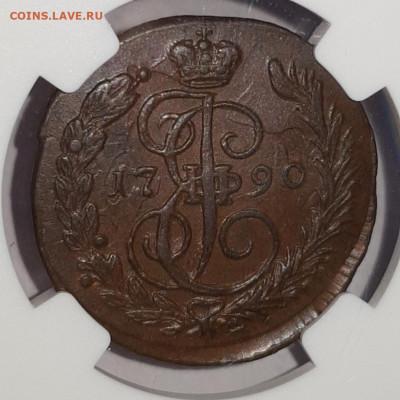 Коллекционные монеты форумчан (медные монеты) - 20210605_130551