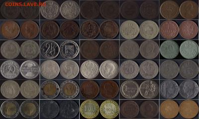 30 монет по ФИКСу №1 (ДОБАВЛЕНЫ НОВЫЕ) до ухода в архив - 30-1
