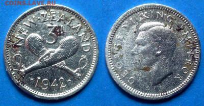 Новая Зеландия - 3 пенса 1942 года (серебро) до 11.06 - Новая Зеландия 3 пенса, 1942