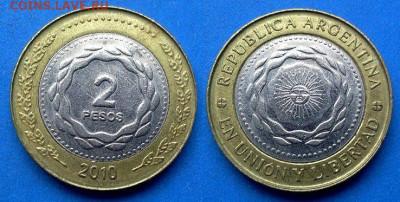 Аргентина - 2 песо 2010 года (БИМ) до 11.06 - Аргентина 2 песо, 2010
