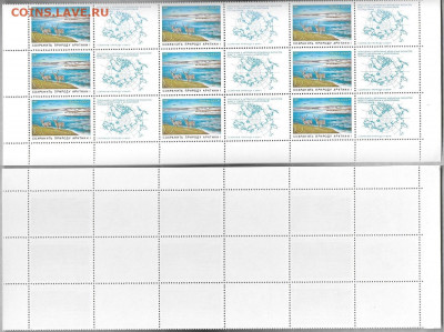 Марки СССР 1989 №6041-42 Сохраним природу и мир (части лист) - 6041 чл