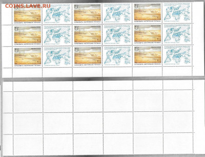 Марки СССР 1989 №6041-42 Сохраним природу и мир (части лист) - 6042 чл