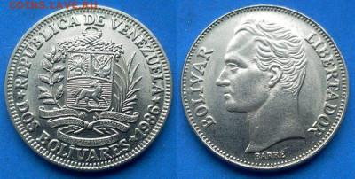 Венесуэла - 2 боливара 1986 года до 11.06 - Венесуэла 2 боливара, 1986