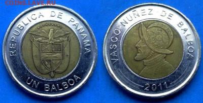 Панама - 1 бальбоа 2011 года (БИМ) до 11.06 - Панама 1 бальбоа, 2011