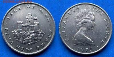 Остров Мэн - 5 новых пенсов 1975 года до 11.06 - Остров Мэн 5 новых пенсов, 1975