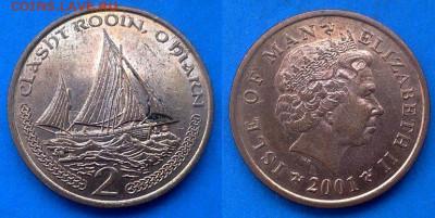 Остров Мэн - 2 пенса 2001 года (АВ) до 11.06 - Остров Мэн 2 пенса, 2001 АВ