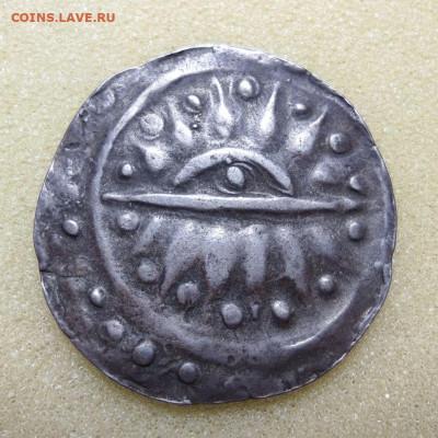 Монеты Тайланда - 197820071_4391529054213994_8190508185505719286_n