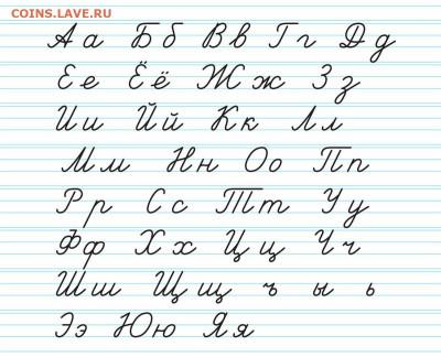 Про СССР - 7aa8d4ee0e8[1]