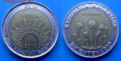 парк Эль-Палмар) до 11.06 - Аргентина 1 песо, 2010 Пальмар