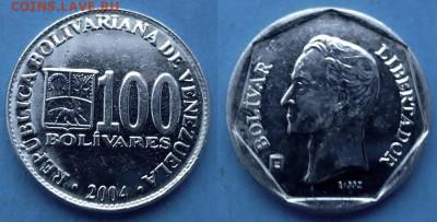 Венесуэла - 100 боливаров 2004 года до 11.06 - Венесуэла 100 боливаров, 2004