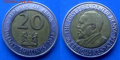 Кения - 20 шиллингов 2010 года (БИМ) до 11.06 - Кения 20 шиллингов, 2010