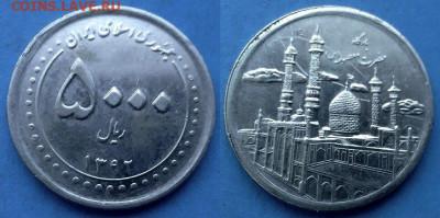 Иран - 5000 риалов 2013 г. (Мавзолей Фатимы Масуме) до 11.06 - Иран 5000 риалов, 2013