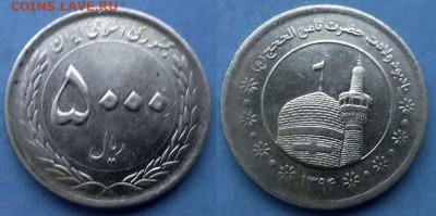 Иран - 5000 риалов 2015 г. (Мавзолей Имама Резы) до 11.06 - Иран 5000 риалов, 2015