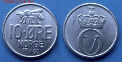 Норвегия - 10 эре 1960 года (Фауна) до 11.06 - Норвегия 10 эре, 1960