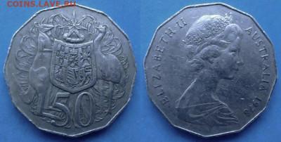 Австралия - 50 центов 1978 года до 11.06 - Австралия 50 центов, 1978