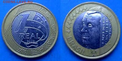Кубичек) до 11.06 - Бразилия 1 реал, 2002 Кубичек