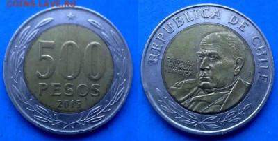 Чили - 500 песо 2015 года (БИМ) до 11.06 - Чили 500 песо, 2015