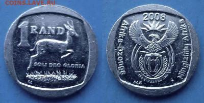 ЮАР - 1 ранд 2008 года до 11.06 - ЮАР 1 ранд, 2008