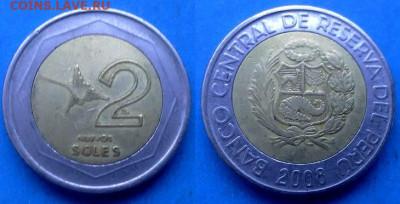 Перу - 2 новых соля 2008 года (БИМ) до 11.06 - Перу 2 новых соля, 2008