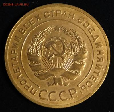 5 копеек 1926 до 12.06.21 в 22.00 МСК - IMG_20210607_205737