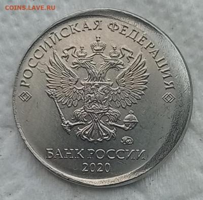 Бракованные монеты - IMG_20210607_092704