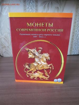 Юбилейные монеты России, квотеры, Сочи, и другие - mYi_KkPmh6M