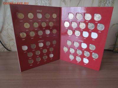 Юбилейные монеты России, квотеры, Сочи, и другие - VdrzN-vdlB8