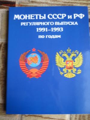 Юбилейные монеты России, квотеры, Сочи, и другие - E9I6ezmKPcM