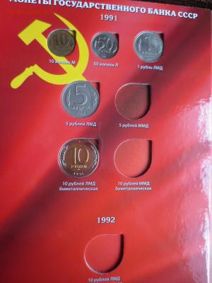 Юбилейные монеты России, квотеры, Сочи, и другие - d9uDMD-gqbE