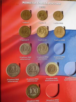 Юбилейные монеты России, квотеры, Сочи, и другие - B9oBH6SvYxk