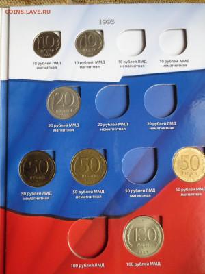 Юбилейные монеты России, квотеры, Сочи, и другие - 7Iccqy1dEmM