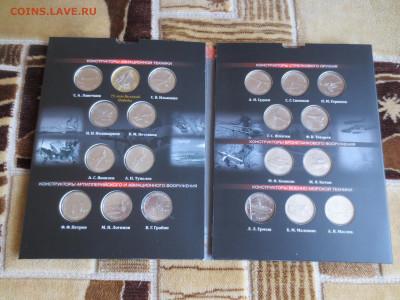 Юбилейные монеты России, квотеры, Сочи, и другие - IIizcR9A1Nw