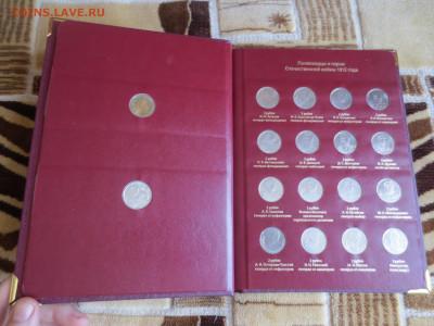 Юбилейные монеты России, квотеры, Сочи, и другие - clALP5e6KK4