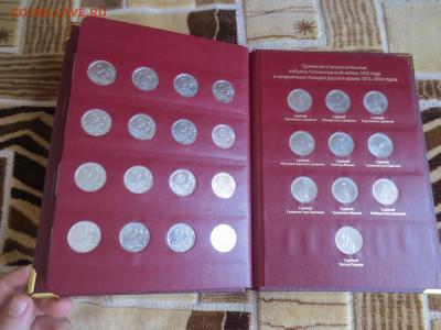 Юбилейные монеты России, квотеры, Сочи, и другие - A5IxTmsPiRA