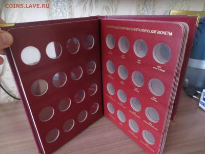 Юбилейные монеты России, квотеры, Сочи, и другие - 5Jq9_Lccor4