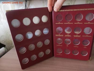 Юбилейные монеты России, квотеры, Сочи, и другие - dgPKust-c8M