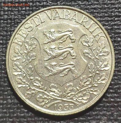 Литва и Эстония - 1623091500222