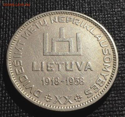 Литва и Эстония - 1623091500239