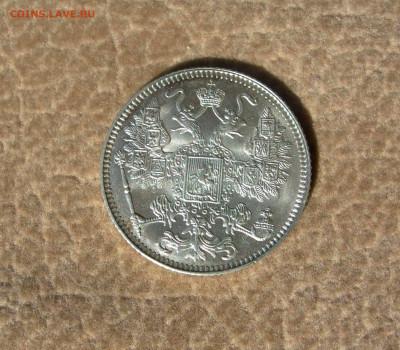 15 копеек 1916 Осака - DSCN0004.JPG