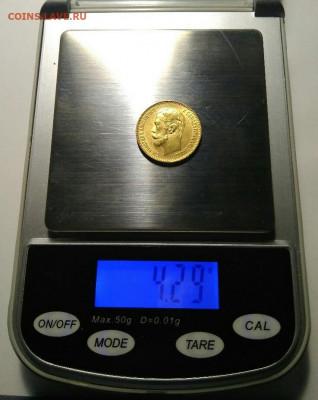 5 рублей 1900 ФЗ до 14.06.21 в 22.00 МСК - IMG_20210608_223707